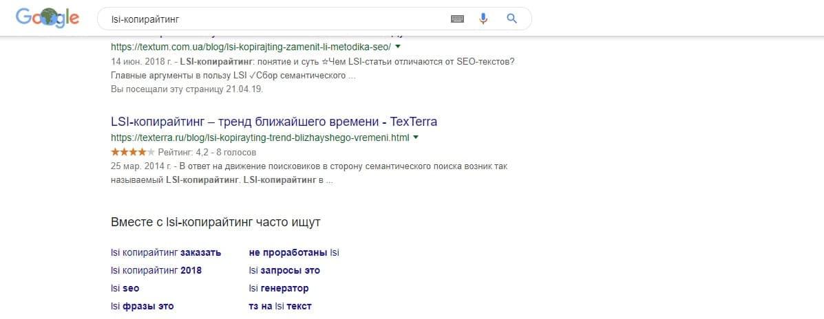 Смотрим поисковые подсказки